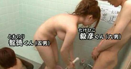 【画像】大家族のお風呂風景がHすぎる
