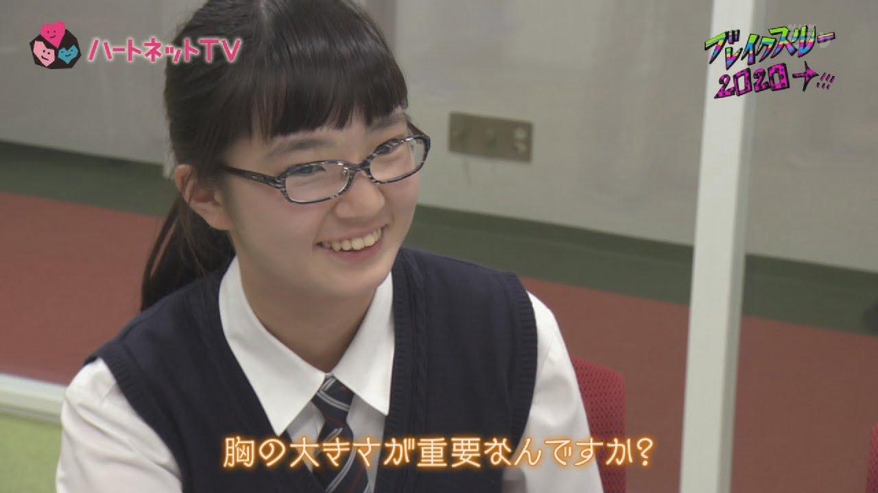 【画像】委員長JK「やっぱり男子は…胸の大きさが重要なんですか?」